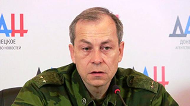 Украинской армии пыталось скрыть
