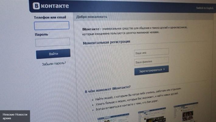 Скачать музыку из вконтакте не заходя на сайт