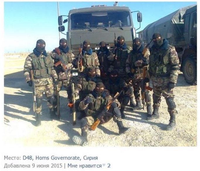 нас сывороточный фото русских военных в сирии систему Весной