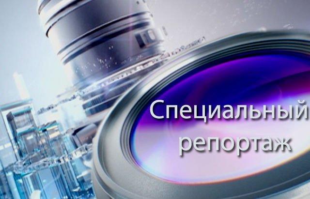 http://vegchel.ru/uploads/posts/2015-10/1444080640_d0a1d0bfd0b5d186d0b8d0b0d0bbd18cd0bdd18bd0b9-d180d0b5d0bfd0bed180d182d0b0d0b6.jpg