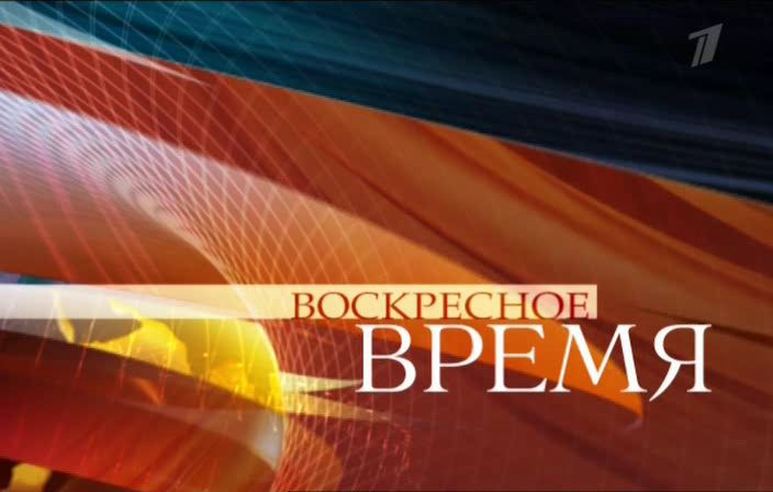 Адмирал кузнецов новости 2016 видео