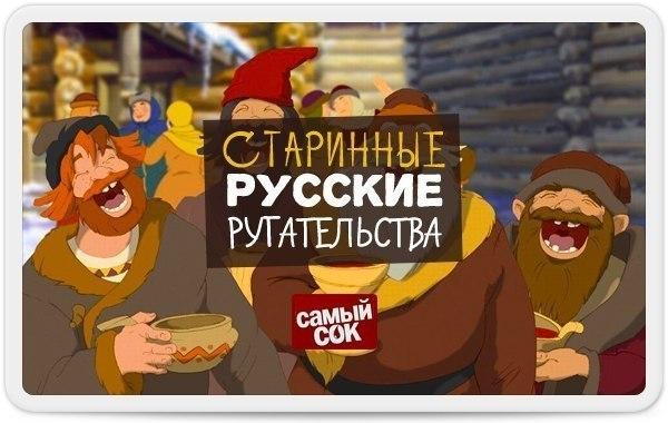 культурные знакомства ставрополь topic index