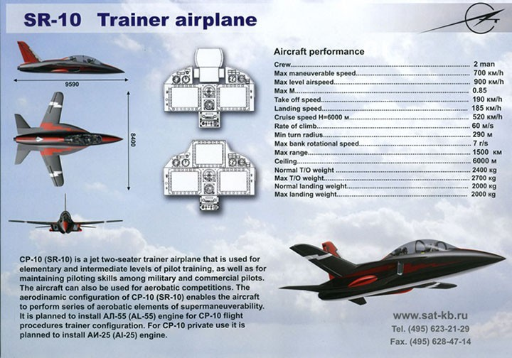SR-10 jet trainer 1454239381_01