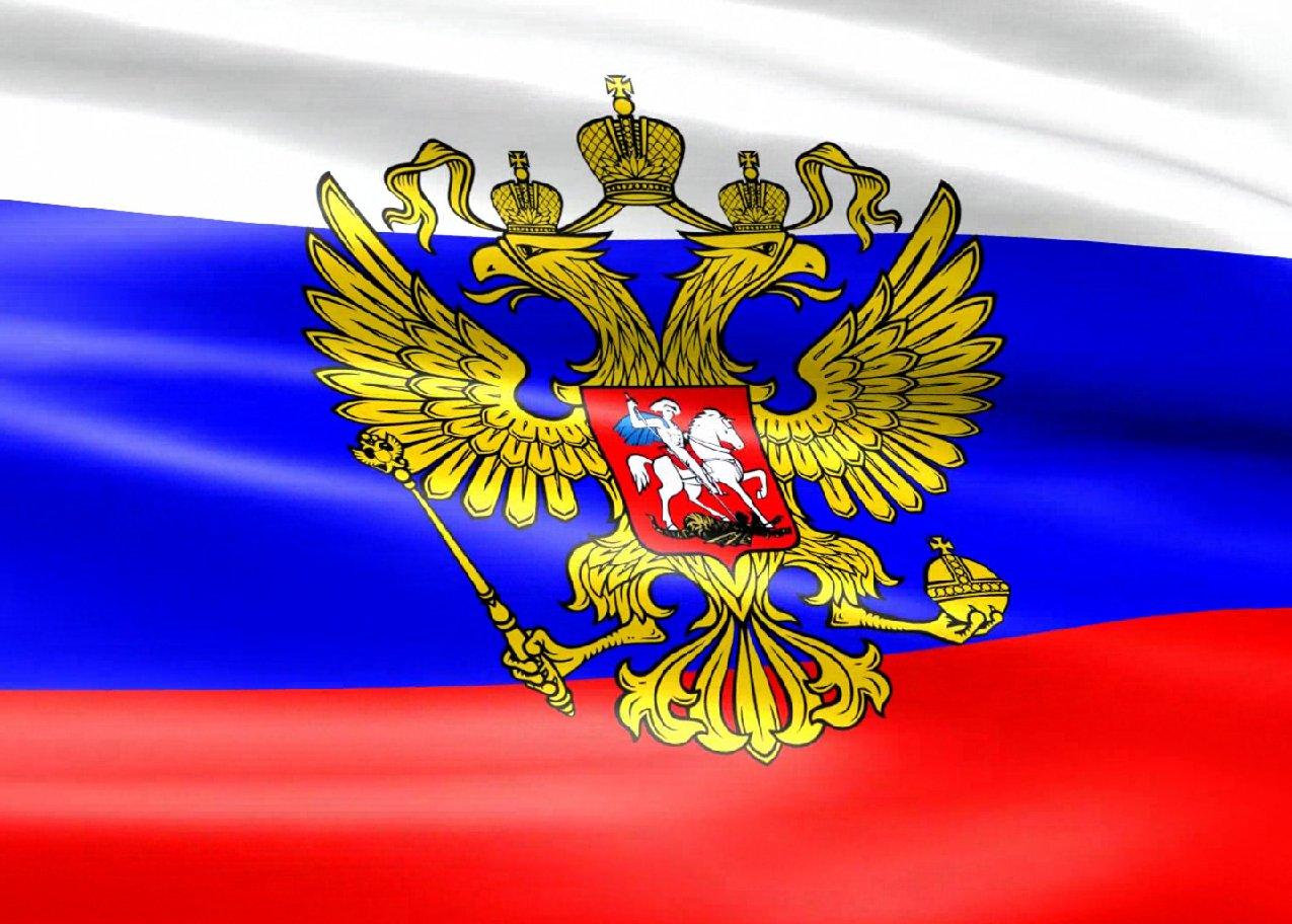 Скачать 3d герб и флаг россии обои 2. 31 для android.