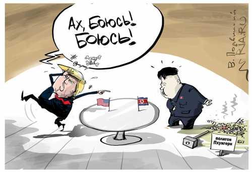 США могут вести новые санкции против КНДР, сообщили СМИ